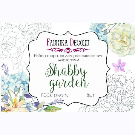 Набор открыток для раскрашивания маркерами Shabby garden,8 шт.