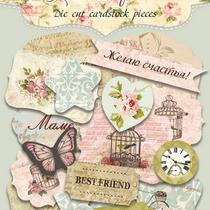 """Набор высечек для скрапбукинга """"Letters of love-1""""FDSCD-04001, 50 шт"""