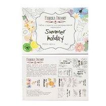 """Набор открыток для раскрашивания маркерами """"Summer holiday"""",8 шт."""