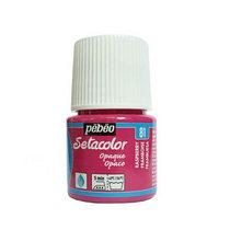 Краска для темных тканей  Setacolor Opaque Pebeo №81 Малиновый, 45мл.