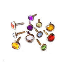 Цветные круглые брадсы, d 6-8 мм, цвет микс, 11 шт.