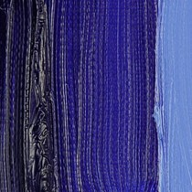 Масляная краска Classico (Maimeri),20мл №392 Синий ультрамарин темный