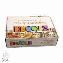 Набор красок по стеклу и керамике DECOLA, 12 цветов