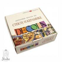 Набор красок по стеклу и керамике DECOLA, 9 цветов