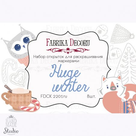 """Набор открыток для раскрашивания маркерами """"Huge winter"""",8 шт."""