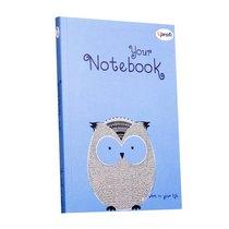 """Блокнот №285 """"Artbook"""" blue, B6, 128л."""
