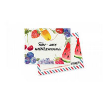 """Мини открытка """"Ти - моє натхнення""""+ крафт конверт 10х7,5 см"""