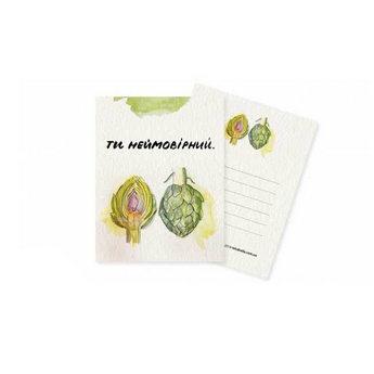 """Мини открытка """"Ти неймовірний"""" 10х7,5 см"""