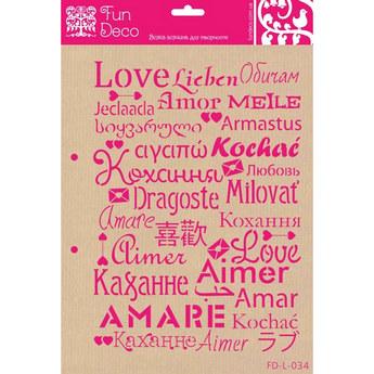 """Универсальный трафарет """"Любовь на разных языках"""" FD-L-034"""