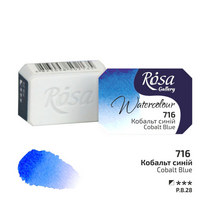 Краска акварельная №716 Кобальт синий, 2,5мл, ROSA Gallery