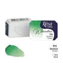 Краска акварельная №711 Зеленая, 2,5мл, ROSA Gallery
