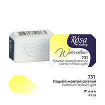 Краска акварельная №731 Кадмий желтый светлый, 2,5мл, ROSA Gallery