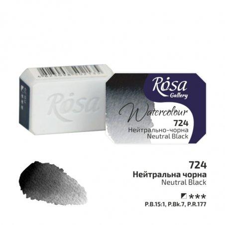 Краска акварельная №724 Нейтрально-черная, 2,5мл, ROSA Gallery