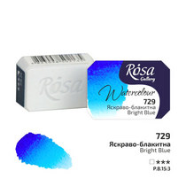 Краска акварельная №729 Ярко-голубая, 2,5мл, ROSA Gallery