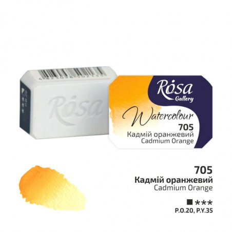 Краска акварельная №705 Кадмий оранжевый, 2,5мл, ROSA Gallery