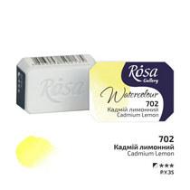 Краска акварельная №702 Кадмий лимонный, 2,5 мл, ROSA Gallery