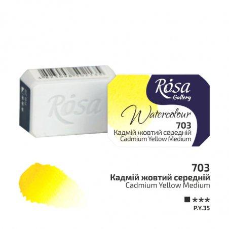 Краска акварельная №703 Кадмий желтый средний, 2,5 мл, ROSA Gallery