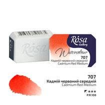 Краска акварельная №707 Кадмий красный средний, 2,5мл, ROSA Gallery