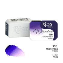 Краска акварельная №710 Фиолетовая, 2,5мл, ROSA Gallery