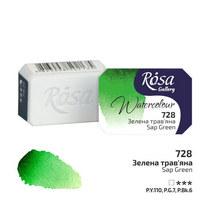 Краска акварельная №728 Зеленая травяная, 2,5 мл, ROSA Gallery