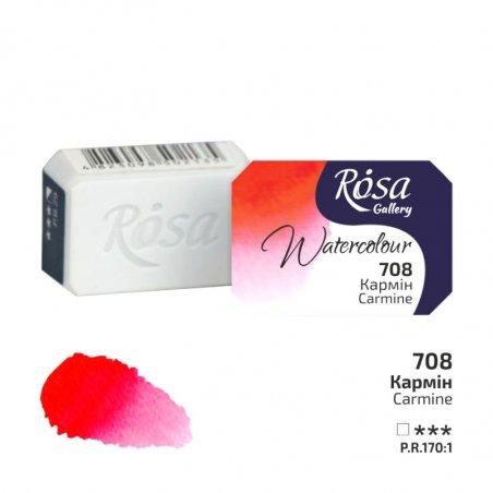 Краска акварельная №709 Маджента розовая 2,5мл,ROSA Gallery