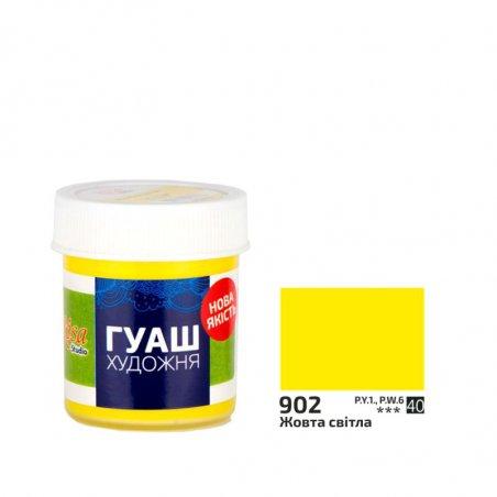 Гуашь №902 Желтая светлая, 40 мл, Rosa Studio