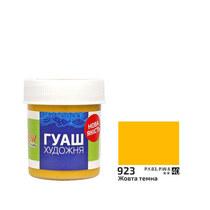 Гуашь №923 Желтая темная, 40 мл, Rosa Studio