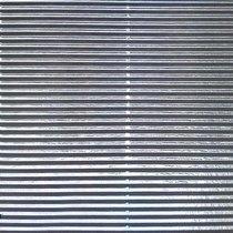 """Гофрокартон """"Металлизированный"""" 230 г/м2 А4, цвет серебро"""