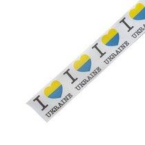 """Репсовая лента с рисунком """"Люблю Україну"""" 2,5 см, 1м"""