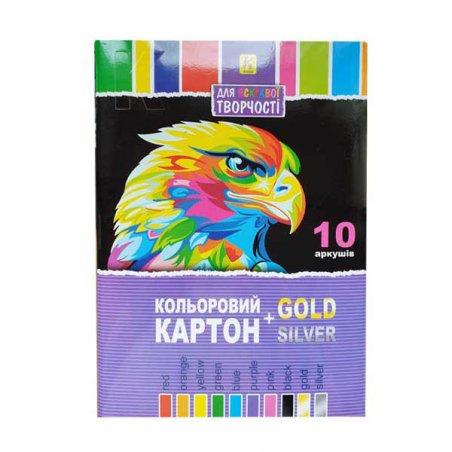 """Набор цветного глянцевого картона """"Аляска"""" Коленкор, А4, 10 листов+ золото и серебро"""