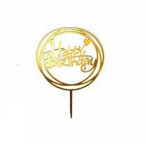 """Топпер акриловый """"Happy Birthday"""", цвет золото,11х16,5 см"""