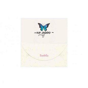 """Подарунковий конверт для грошей """"На мрію"""" 16,5х8,5 см"""