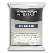 Полимерная глина CERNIT METALLIC, №169- гематит, 56 г