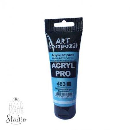Акриловая краска METALLIC ART kompozit, 75 мл  №483 Голубая лагуна
