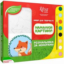 """Набор разрисовка по номерам """"Лисичка"""" ROSA KIDS"""