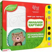 """Набор разрисовка по номерам """"Медвежонок"""" ROSA KIDS"""