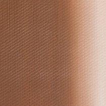 Краска масляная МАСТЕР-КЛАСС золотистая Арзакан, 46 мл, ЗХК