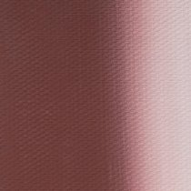 Краска масляная МАСТЕР-КЛАСС индийская красная, 46 мл, ЗХК