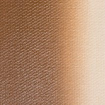 Краска масляная МАСТЕР-КЛАСС охра тёмная Котайк, 46 мл, ЗХК