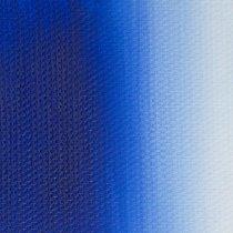 Краска масляная МАСТЕР-КЛАСС ультрамарин светлый, 46 мл, ЗХК