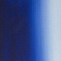 Краска масляная МАСТЕР-КЛАСС ультрамарин тёмный, 46 мл, ЗХК
