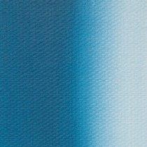 Краска масляная МАСТЕР-КЛАСС хром-кобальт зелёно-голубой, 46 мл, ЗХК