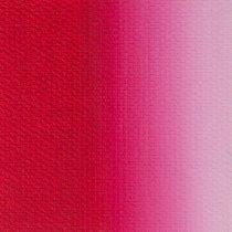 Краска масляная МАСТЕР-КЛАСС краплак розовый прочный, 46 мл, ЗХК