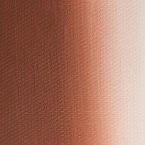 Краска масляная МАСТЕР-КЛАСС красно-коричневая Севан, 46 мл, ЗХК
