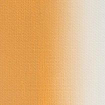 Краска масляная МАСТЕР-КЛАСС неаполитанская жёлтая, 46 мл, ЗХК