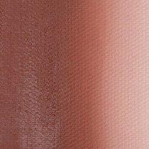 Краска масляная МАСТЕР-КЛАСС охра красная, 46 мл, ЗХК