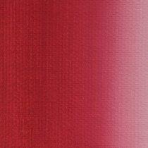Краска масляная МАСТЕР-КЛАСС венецианская красная, 46 мл, ЗХК