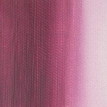 Краска масляная МАСТЕР-КЛАСС ультрамарин розовый 341, 46 мл, ЗХК