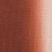 Краска масляная МАСТЕР-КЛАСС шахназарская красная 311, 46 мл, ЗХК