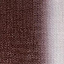 Краска масляная МАСТЕР-КЛАСС гутанкарская фиолетовая 619, 46 мл, ЗХК